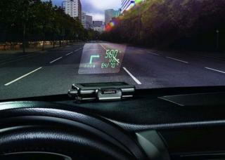 Head Up Display for Safer Driving